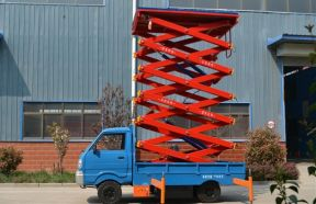 Vehicle Mounted Mobile Hydraulic Scissor Lifts