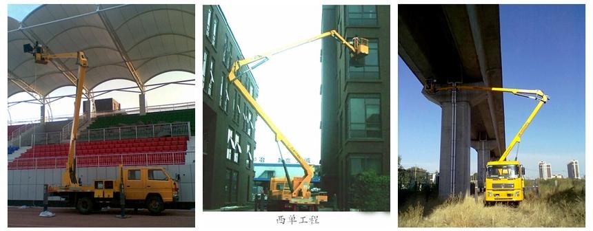 Knuckle Boom Truck Crane With Aerial Working Platform